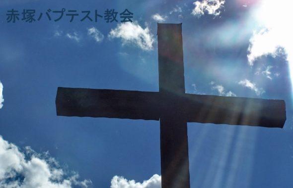 2020年11月22日 主日礼拝(朝・夕拝)説教 「キリストを知ることのあまりのすばらしさ」