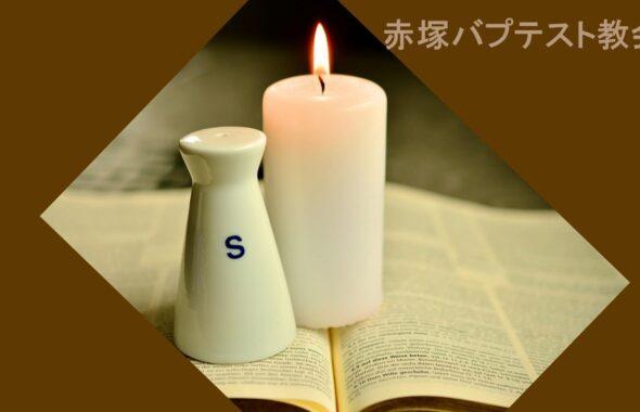 【礼拝説教】2021年2月7日「神の国に入る者」