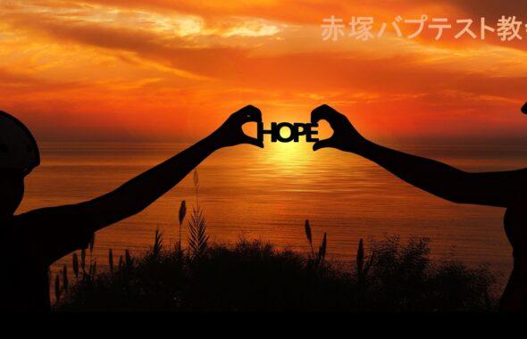 【礼拝説教】2021年5月23日「神の協力者」